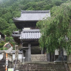 京都府舞鶴市 桂林寺