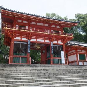 京都市東山区 八坂神社