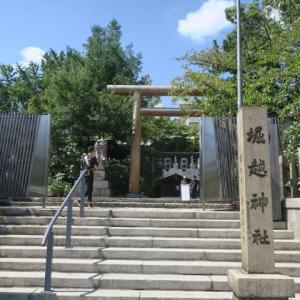 大阪市天王寺区 堀越神社