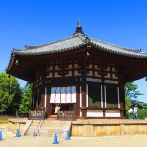 奈良市 興福寺 北円堂