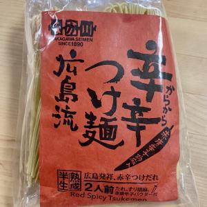 麺が美味しい!1890年創業のなか川製麺のゆでキャベツと食べる辛辛つけ麺広島流