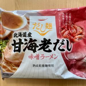 K&Kのだし麺シリーズ 北海道産甘海老だし味噌ラーメン
