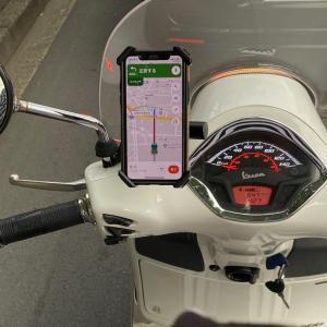 Vespa GTS 300にバイク用のスマホホルダーを取り付けてスマホのナビでツーリングを快適に