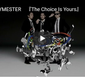 【今日の一曲:第32回】RHYMESTER / The Choice Is Yours