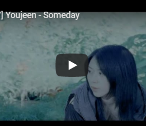 【今日の一曲:第65回】Youjeen / Someday