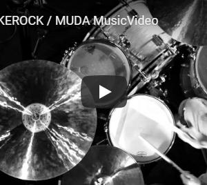 【今日の一曲:第69回】SAKEROCK  /  MUDA