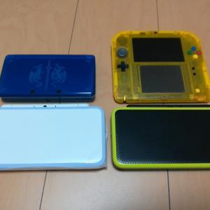 【生産終了】【3DS】 7台目、買ってきました。