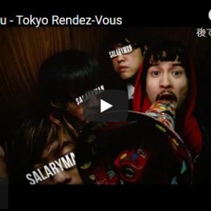 【今日の一曲:第233回】King Gnu / Tokyo Rendez-Vous
