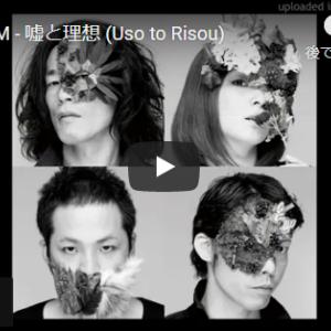 【今日の一曲:第263回】REDЯUM / 嘘と理想