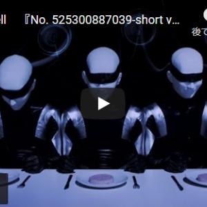 【今日の一曲:第266回】supercell / No. 525300887039