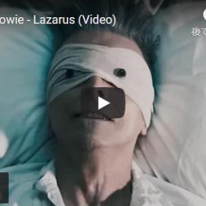 【今日の一曲:第292回】David Bowie / Lazarus