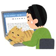 【猫様】【ひとりごと】爪とぎベッドは最高