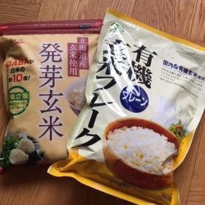 【何度目かの挑戦】玄米生活スタート