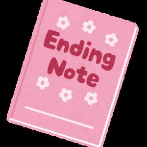 エンディングノートを家族みんなで書くことにした
