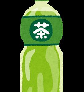 【お金が貯まらない人の行動】ペットボトル飲料を飲みきらない