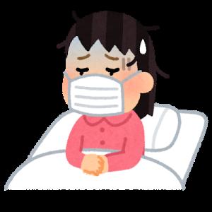 【労働時間が減って良かった】風邪を引いたとき