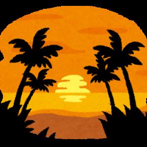 年に一度のハワイ旅行より、毎日散歩できる方がいい。