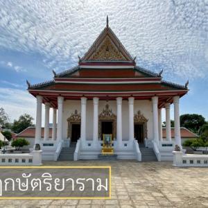 ワット・マクットカサットリヤーラーム。ラーマ4世が最後に建てた寺院。