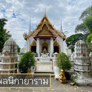 ワット・チュムポンニガーヤーラーム。プラサートトーン王が建てた寺院。