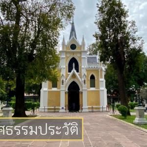 ワット・二ウェートタンマプラワット。まるで教会。ゴシックアートが綺麗な寺院。