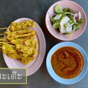 Tee Moo Satay。道路沿いで大量にムーサテを焼く人気店。