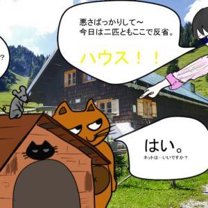 言葉の脳内変換も記載も⇒なるべく日本語で行こう