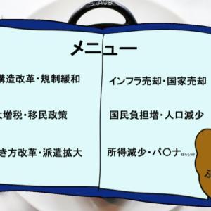 民主主義ってなあに?:日本の主権者は国民なんですって(棒)
