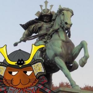 日本の国柄を揺るがした三大出来事②『南北朝の争乱』