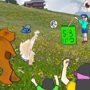 日本を取り戻す:逆襲の狼煙1『占領憲法破棄』