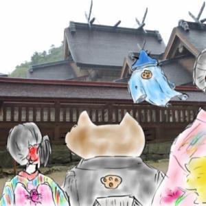 日本を取り戻す:逆襲の狼煙2『天皇主権の確認』前編