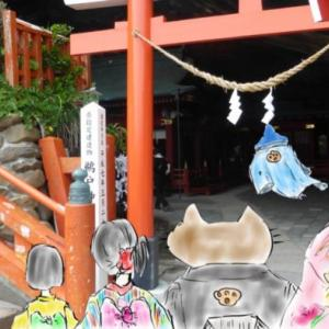 日本を取り戻す3:『皇室典範』を天皇陛下にお返ししよう!