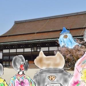 【総理の必要条件は皇室観】:竹田恒泰氏のTwitter発言に学ぶ