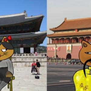 事大主義=中華思想のおさらい:2つの地域の奇妙な共通点