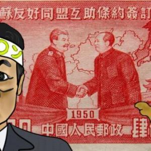 【玉ちゃん、それ逆効果!!】国民民主党が共産党との共闘を模索