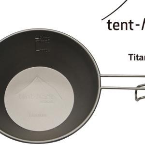 テンマクデザインからチタンシェラカップ登場 素材による違いとは?