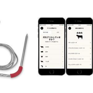 【予約開始】Webarから アプリで肉を最適な焼き加減にできる 温度計タイマーiGrill Mini登場