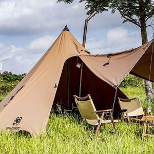 OneTigrisからティピィー型の新テント「Hot Tent 09 [TC]」登場
