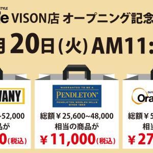 【7/20オープン】三重県多気町に「Orange VISON店」限定福袋も販売