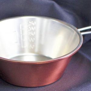 キャプテンスタッグの「純銅製 シェラカップ320ml」先行予約受付開始