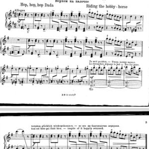 プチ練習No.26 Gretchaninov Op.98 No.5 Rocking Horse Ride