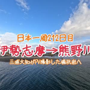 【212日目】旅人が集まる宿「マタオイナ」へ行ったらそこでも面白い出会いが!!