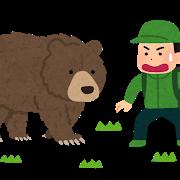 子供の遠足は、熊出没で場所変更、、、
