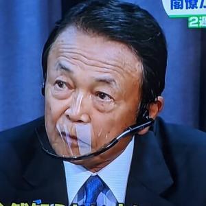 麻生太郎大臣のフェイスシールドはどこで売ってるの?