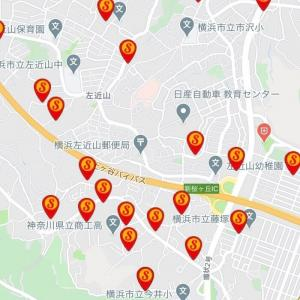 DyDo(ダイドー)の自販機の設置場所はどこ?簡単な探し方&調べ方を紹介!