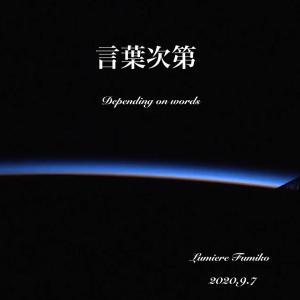 9/7心の羅針盤〜デイリーエナジーメッセージ