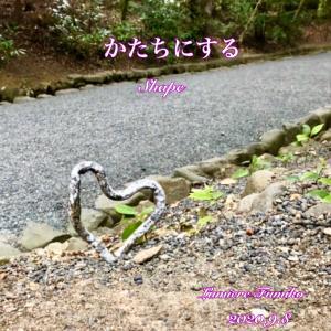 9/8心の羅針盤〜デイリーエナジーメッセージ