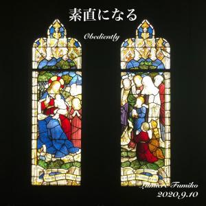 9/10心の羅針盤〜デイリーエナジーメッセージ