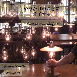 9/13心の羅針盤〜デイリーエナジーメッセージ
