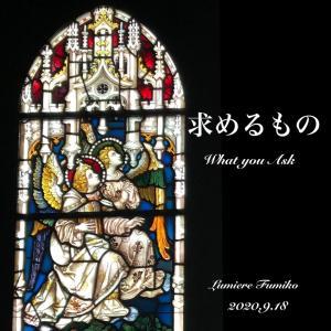 9/18心の羅針盤〜デイリーエナジーメッセージ