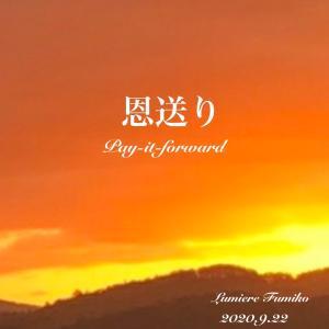 9/22心の羅針盤〜デイリーエナジーメッセージ